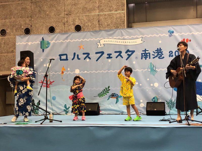 舞台で歌う見谷麗さん家族