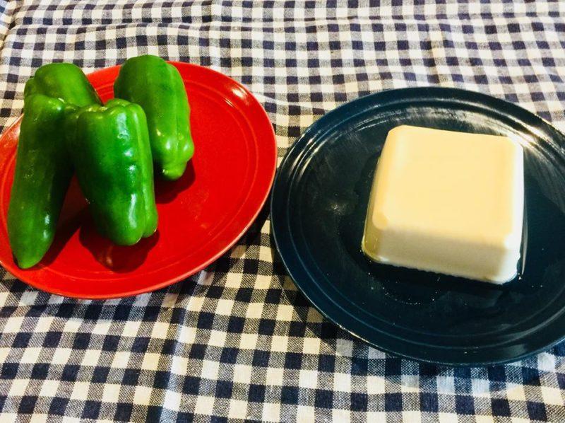 ピーマンと豆腐