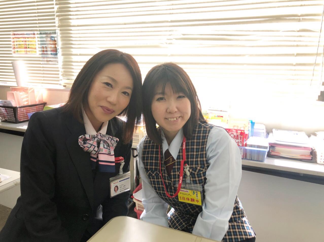 岡村由香さん 青木水理さん