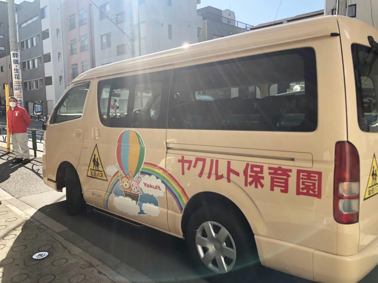 ヤクルト保育園 園バス