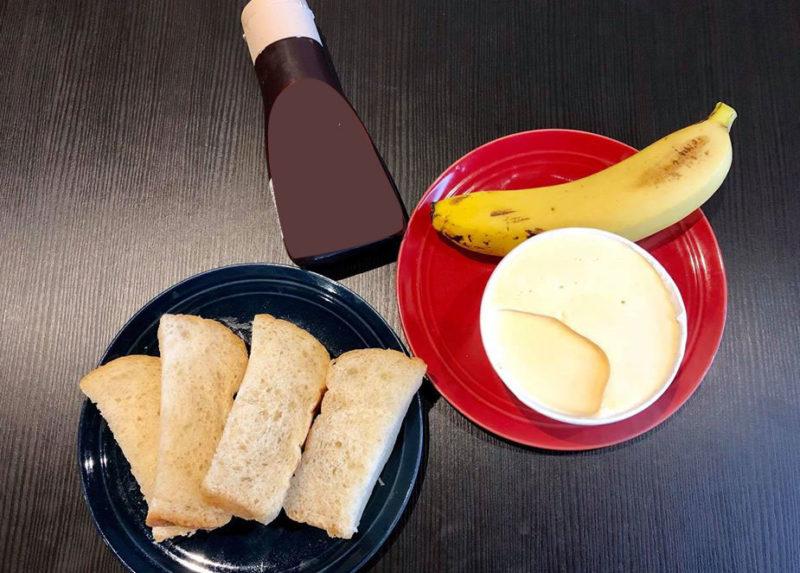 チョコレートソース バナナ バニラアイス 食パン