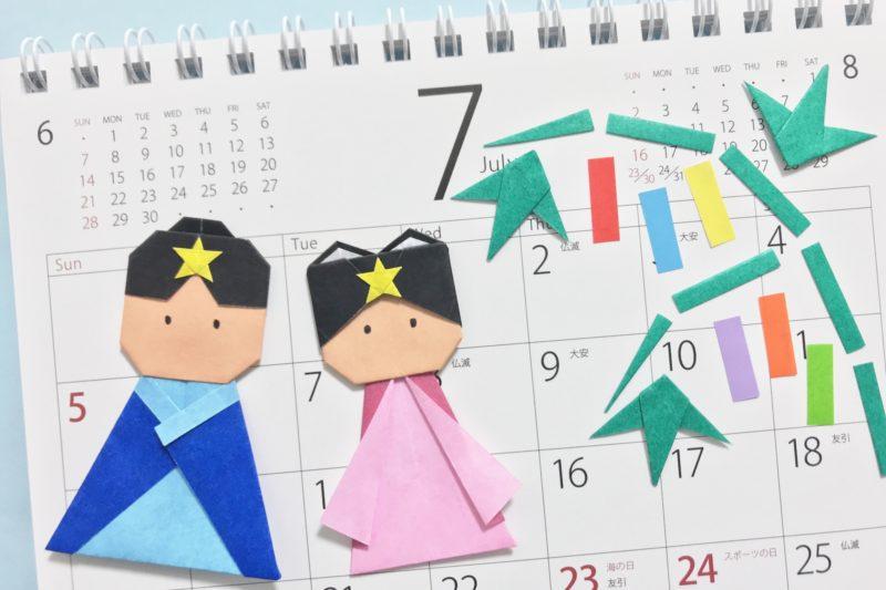 七夕 彦星 織姫 カレンダー