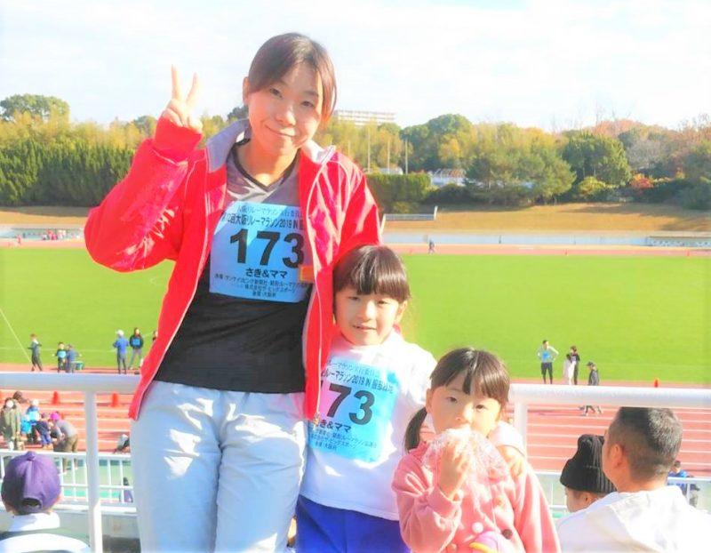 黒田久美子さん親子