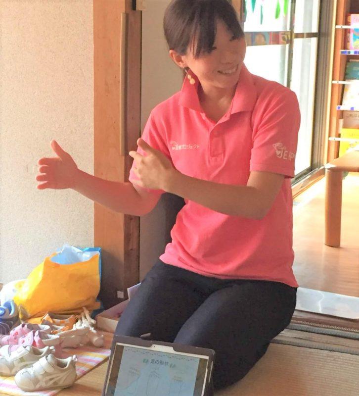 黒田久美子さん