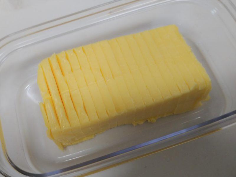 カットできちゃうバターケース