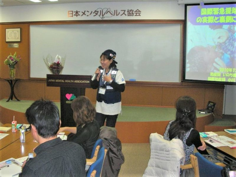 小川圭子さん講演風景