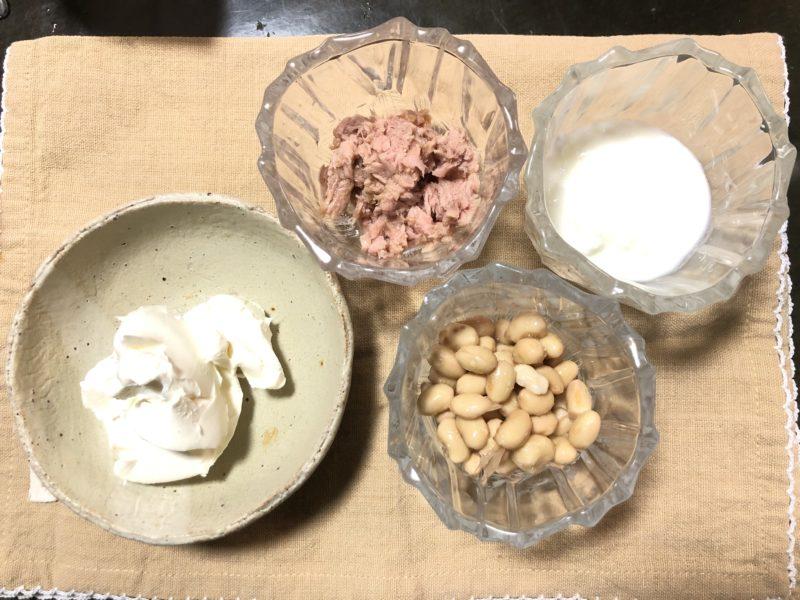 ツナ クリームチーズ 牛乳 大豆