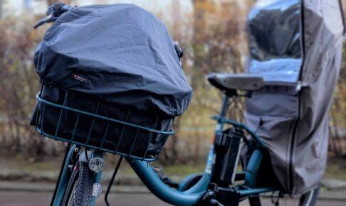 Bibica 自転車カゴカバー