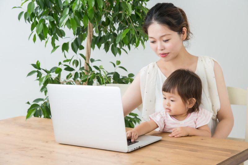 パソコンをみる母子
