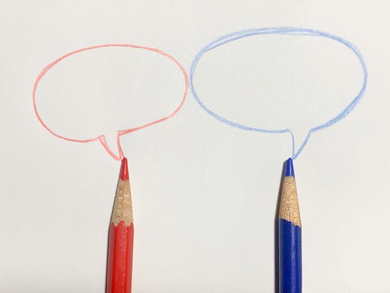 色鉛筆とふきだし