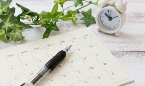 時計とカレンダーとペン